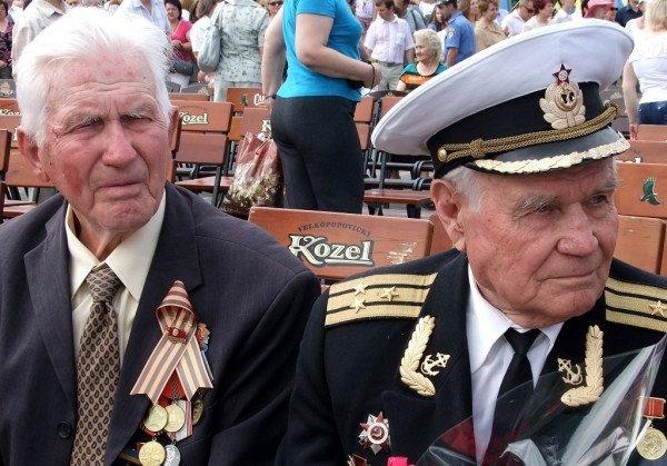 В Донецке отметили День Победы (фото), фото-1