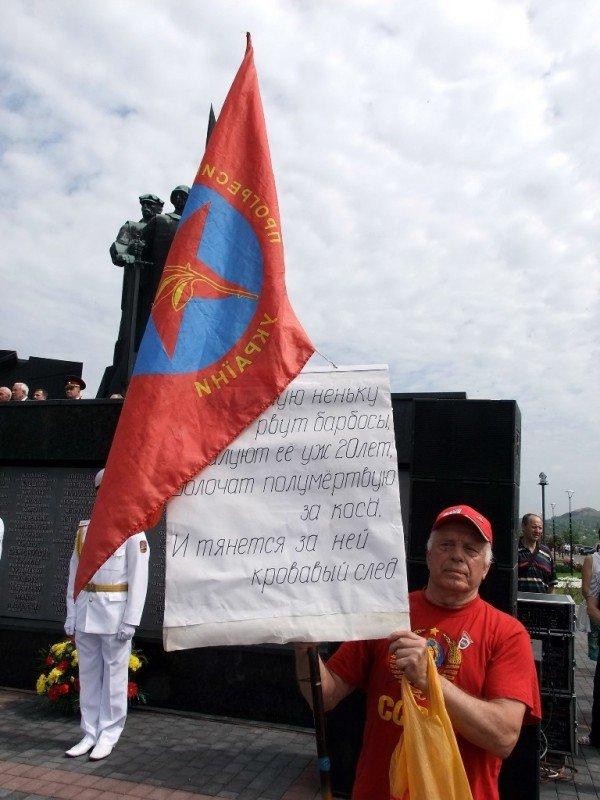 В Донецке отметили День Победы (фото), фото-4