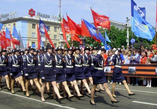 День Победы в Луганске прошел под голубыми и красными знаменами (ФОТО), фото-10