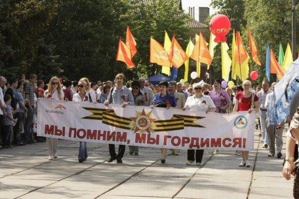 В День Победы криворожских ветеранов угощали фронтовой кашей (ФОТО), фото-5