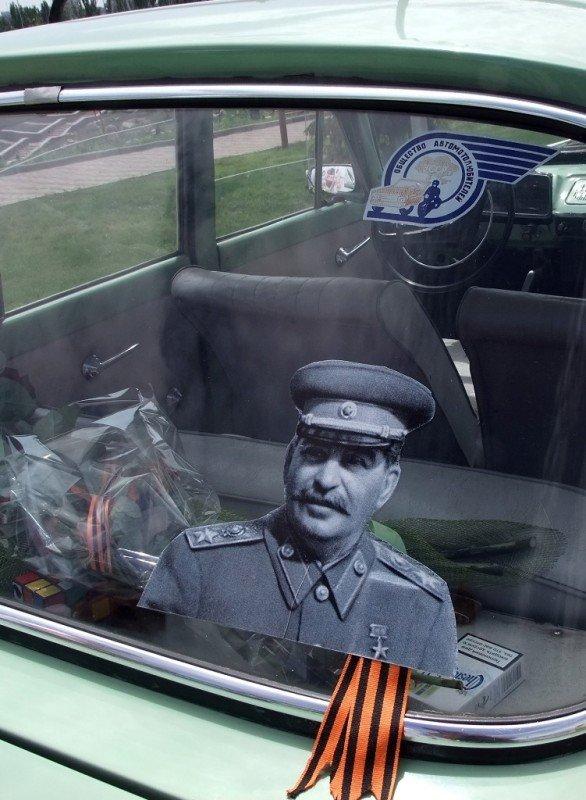 В Донецке прошла выставка ретро-автомобилей  (фото), фото-2