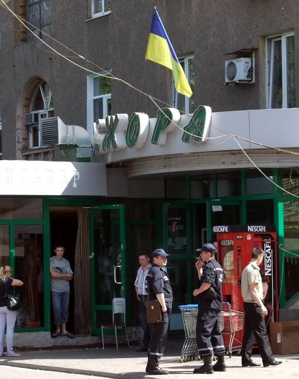 В центре Донецка горел супермаркет «Обжора» (фото), фото-1