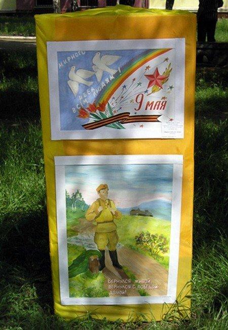 Школьников, изготовивших лучшие открытки к 9 мая, отметили грамотами, фото-1