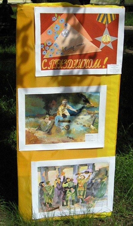 Школьников, изготовивших лучшие открытки к 9 мая, отметили грамотами, фото-2