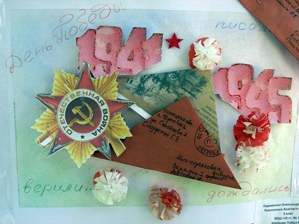 Школьников, изготовивших лучшие открытки к 9 мая, отметили грамотами, фото-4