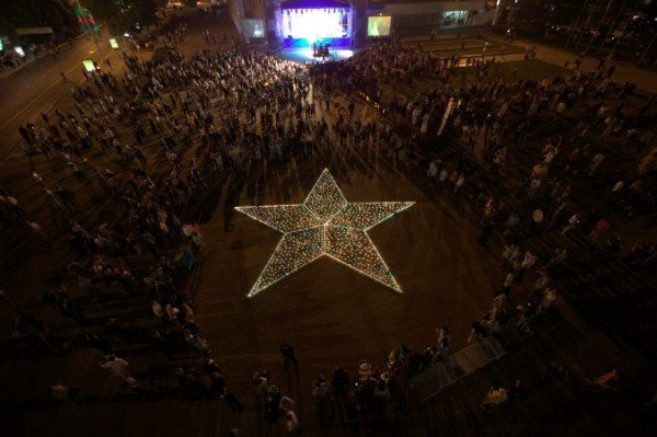 В центре Симферополя зажглась «Звезда Памяти» (фото), фото-2