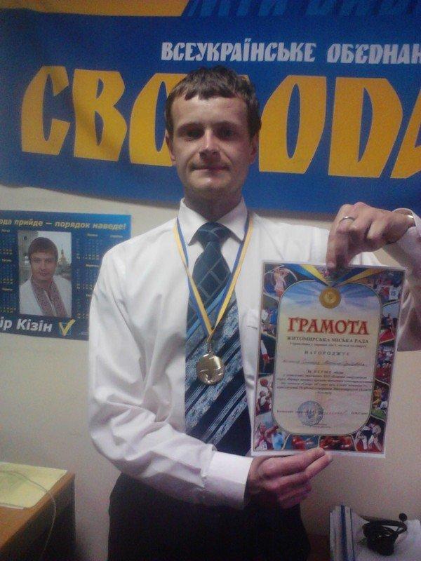 В змаганнях з більярду серед депутатів міста переміг Михайло Сліпченко, фото-1