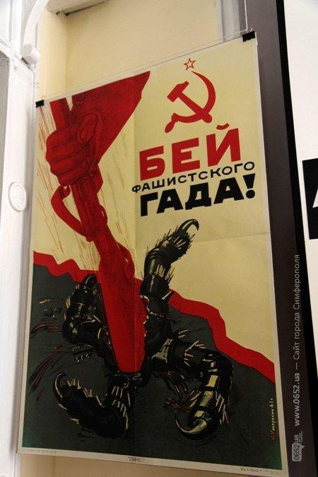 Симферопольский музей показал нацистские преступления в Крыму (ФОТО), фото-3
