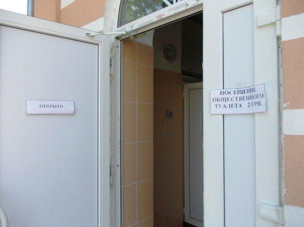 Общественный туалет в Артемовске все-таки открыли: за первый день «заработали» 256 гривен (ФОТО), фото-1