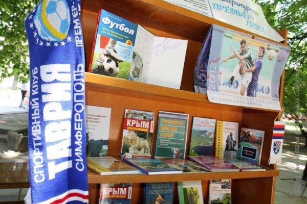 В Симферополе состоялось «Библио-Евро» (ФОТО), фото-1