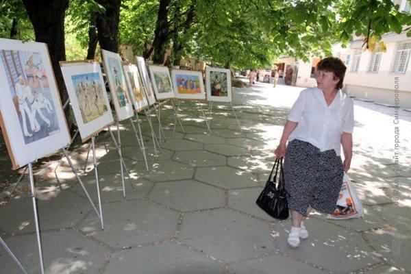 В Симферополе состоялось «Библио-Евро» (ФОТО), фото-4