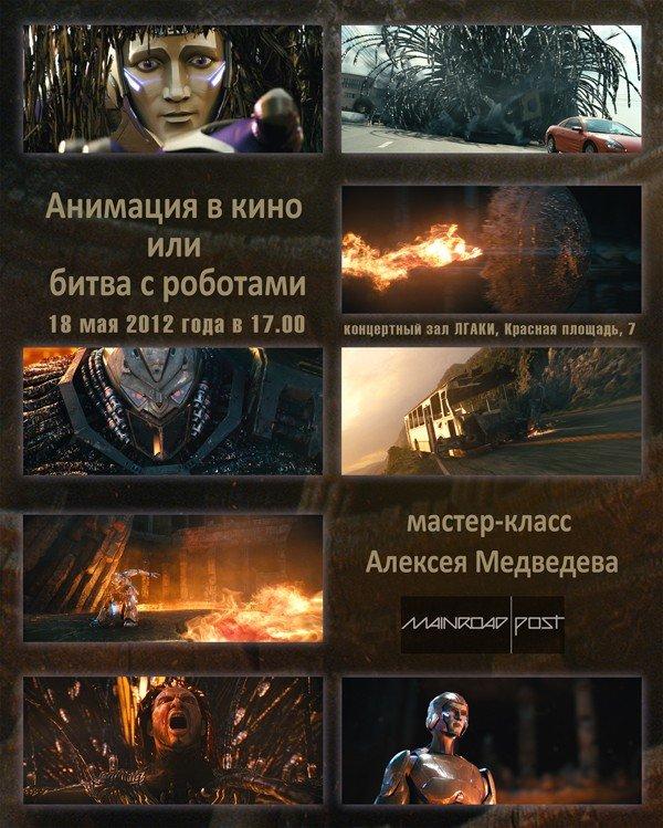Луганчан ждет «Сюрприз» от Луганской государственной академии культуры и искусств, фото-1