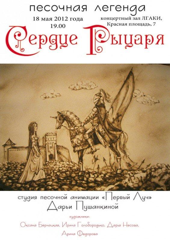 Луганчан ждет «Сюрприз» от Луганской государственной академии культуры и искусств, фото-2
