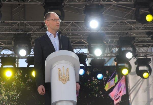 Горловчане присутствовали на форуме объединенной оппозиции, где приняли программу о свержении Януковича, фото-1