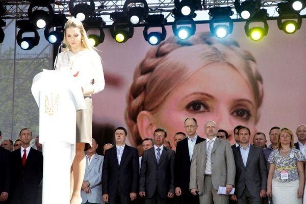 Горловчане присутствовали на форуме объединенной оппозиции, где приняли программу о свержении Януковича, фото-4