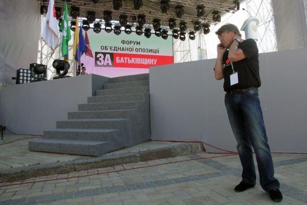 Горловчане присутствовали на форуме объединенной оппозиции, где приняли программу о свержении Януковича, фото-7