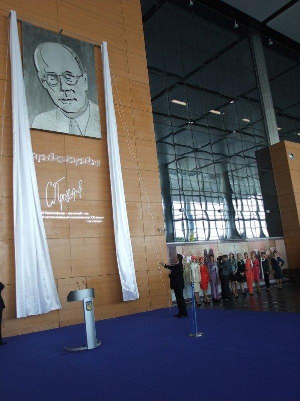 Янукович открыл новый донецкий аэропорт (фото), фото-3