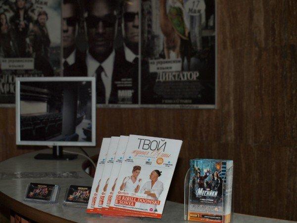 Журнал «Твой» - читают все, фото-2