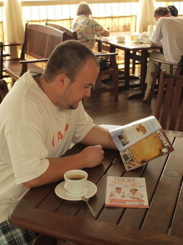 Журнал «Твой» - читают все, фото-9