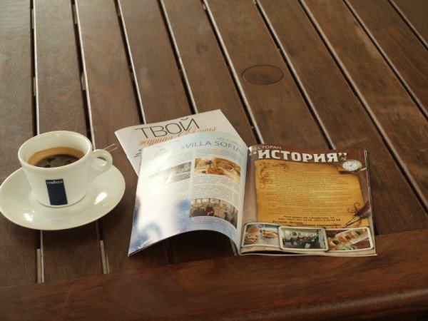 Журнал «Твой» - читают все, фото-10