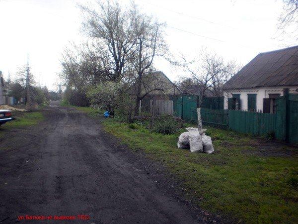 Жители Никитовки крайне не довольны работой «Эко-Альянс», фото-1