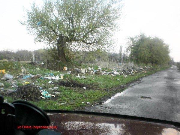 Жители Никитовки крайне не довольны работой «Эко-Альянс», фото-6