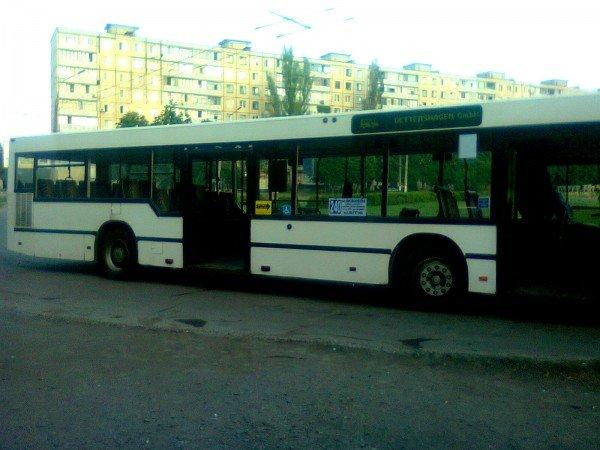 В Кривом Роге 240-ая маршрутка стала автобусом и подешевела (ФОТО), фото-1