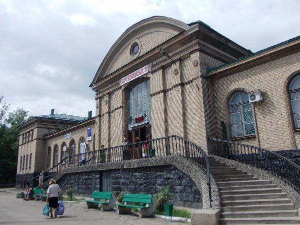 Ремонт ж/д вокзала в Артемовске начнется 1 июня. Ничего грандиозного не обещают, фото-3