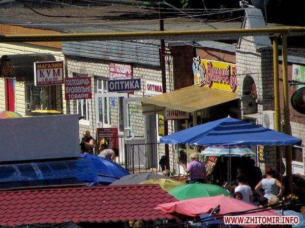 Житомирский Житний рынок . Взгляд со стороны (ФОТО), фото-2