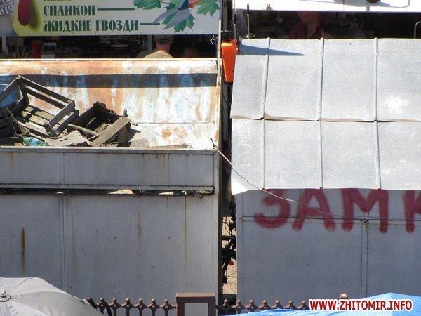 Житомирский Житний рынок . Взгляд со стороны (ФОТО), фото-7