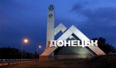 На улицах Донецка появилась праздничная иллюминация к Евро-2012, фото-2