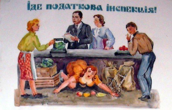 Горловские дети за рисунки о налогах получили подарки и денежные призы, фото-2