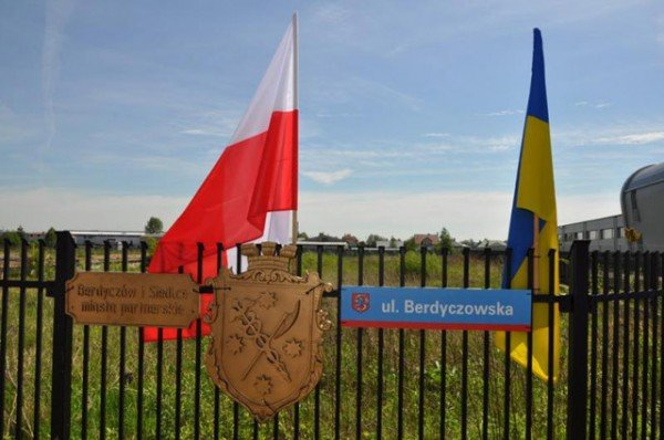 На честь міста Бердичів поляки назвали вулицю, фото-3