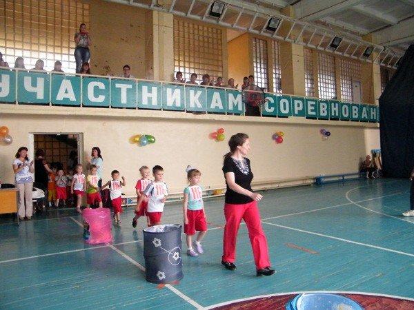 В Горловке завершилась детская спартакиада «Выше радуги», фото-1