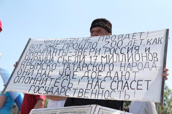 ФОТОРЕПОРТАЖ: В Симферополе проходит траурный митинг памяти, фото-1