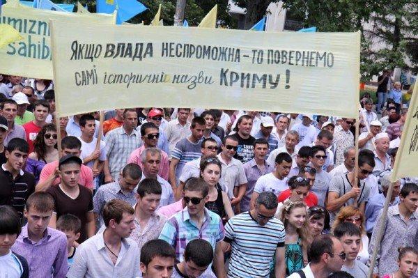 ФОТОРЕПОРТАЖ: В Симферополе проходит траурный митинг памяти, фото-4
