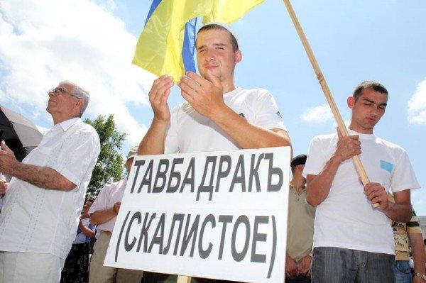 ФОТОРЕПОРТАЖ: В Симферополе проходит траурный митинг памяти, фото-5