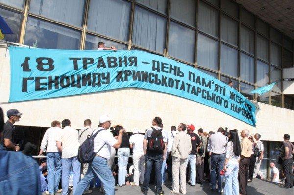 Оппозицию не подпустили к меджлисовцам в день траура (ФОТО), фото-8