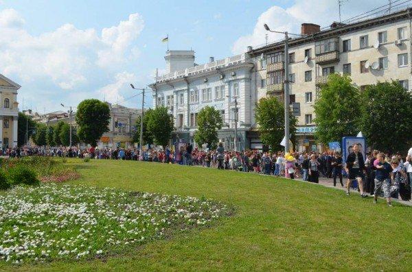 У Житомирі  відбулося загальноміське свято «Щаслива родина» (ФОТО), фото-2