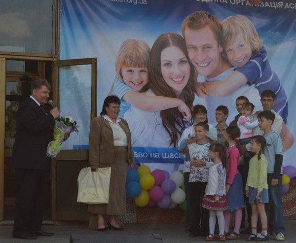 У Житомирі  відбулося загальноміське свято «Щаслива родина» (ФОТО), фото-7