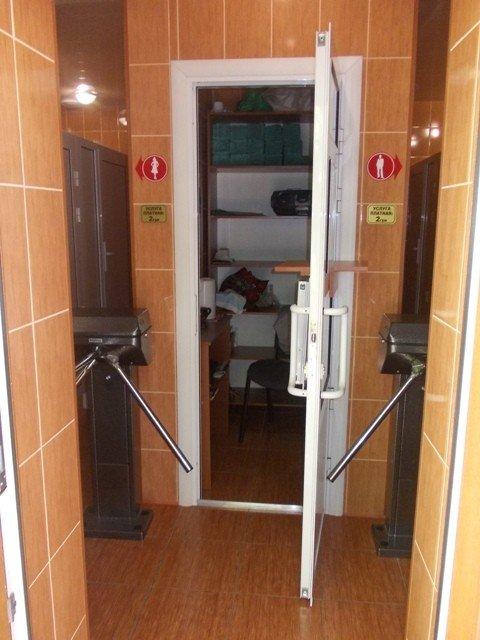 Куда по нужде сходить? Сайт 06274 проводит обзор артемовских общественных туалетов, фото-4
