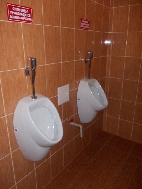 Куда по нужде сходить? Сайт 06274 проводит обзор артемовских общественных туалетов, фото-6