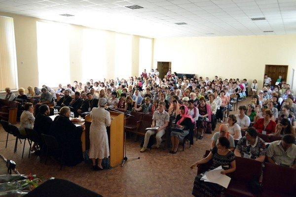 В Горловке прошла межрегиональная образовательная конференция, фото-4