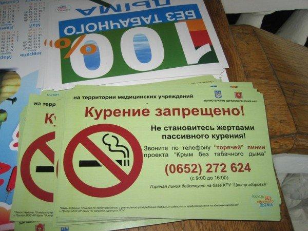 Ялтинским депутатам подарили электронные сигареты (фото), фото-3