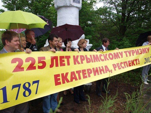 В Крыму отметили годовщину посещения полуострова первой российской «VIP-туристкой» (ФОТО), фото-1