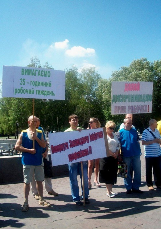Члены профсоюзов в Кривом Роге требуют остановить процесс введения нового антинародного Трудового кодекса (ФОТО), фото-7
