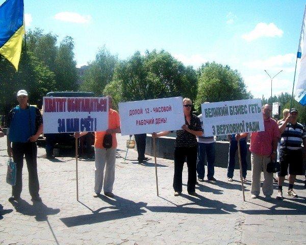 Члены профсоюзов в Кривом Роге требуют остановить процесс введения нового антинародного Трудового кодекса (ФОТО), фото-6