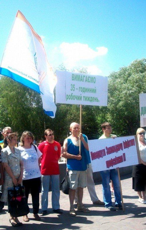 Члены профсоюзов в Кривом Роге требуют остановить процесс введения нового антинародного Трудового кодекса (ФОТО), фото-5