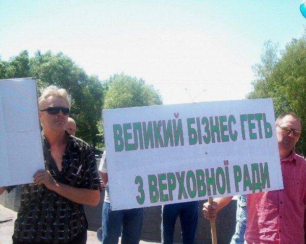 Члены профсоюзов в Кривом Роге требуют остановить процесс введения нового антинародного Трудового кодекса (ФОТО), фото-4