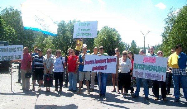 Члены профсоюзов в Кривом Роге требуют остановить процесс введения нового антинародного Трудового кодекса (ФОТО), фото-3